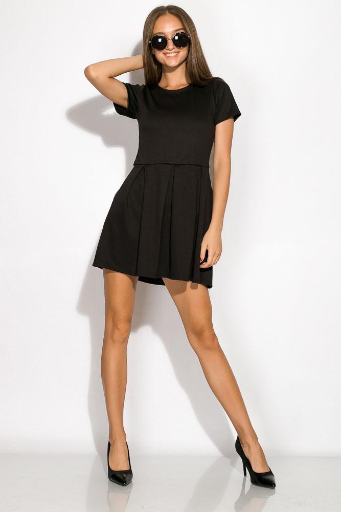 Платье 110P446-1