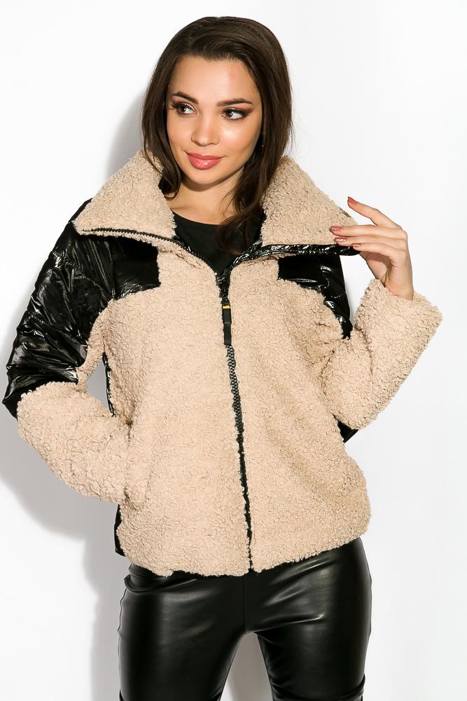 Куртка женская 120PSKL6268