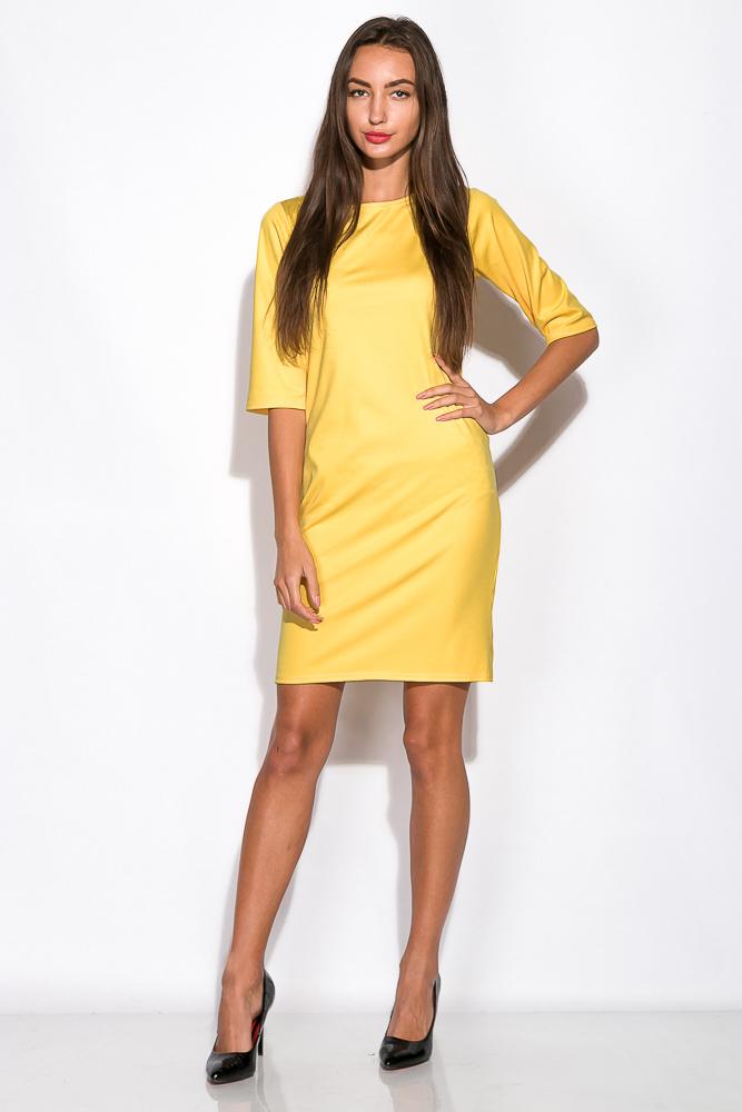 Платье 110P177-2