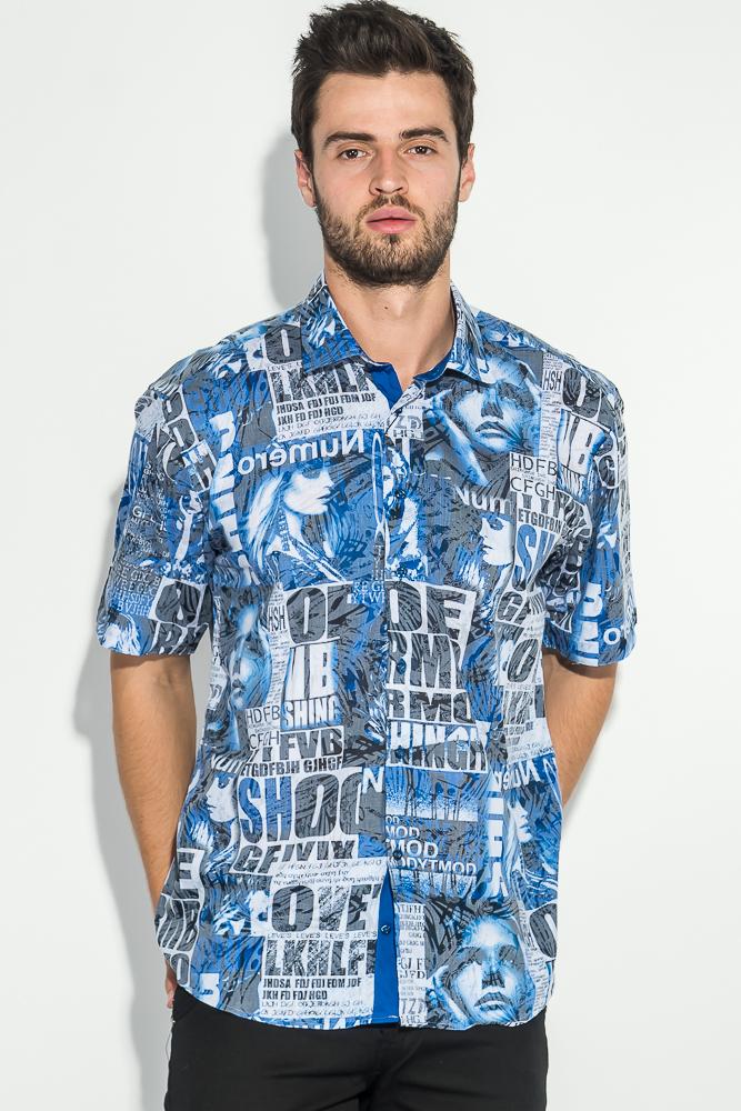 Рубашка мужская крупный газетный принт 50P2341