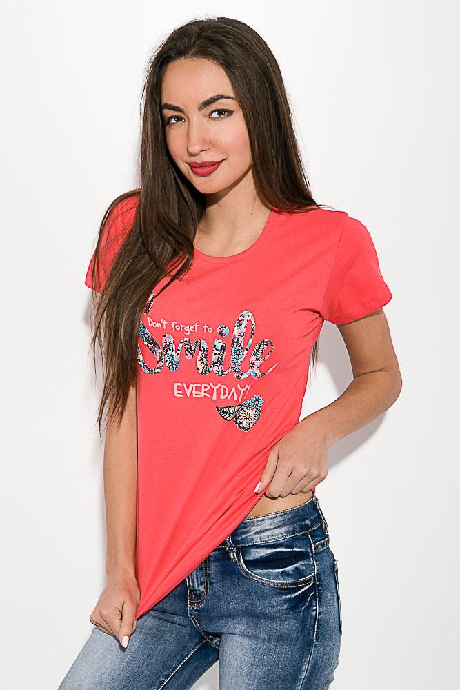 футболка женская коралловая