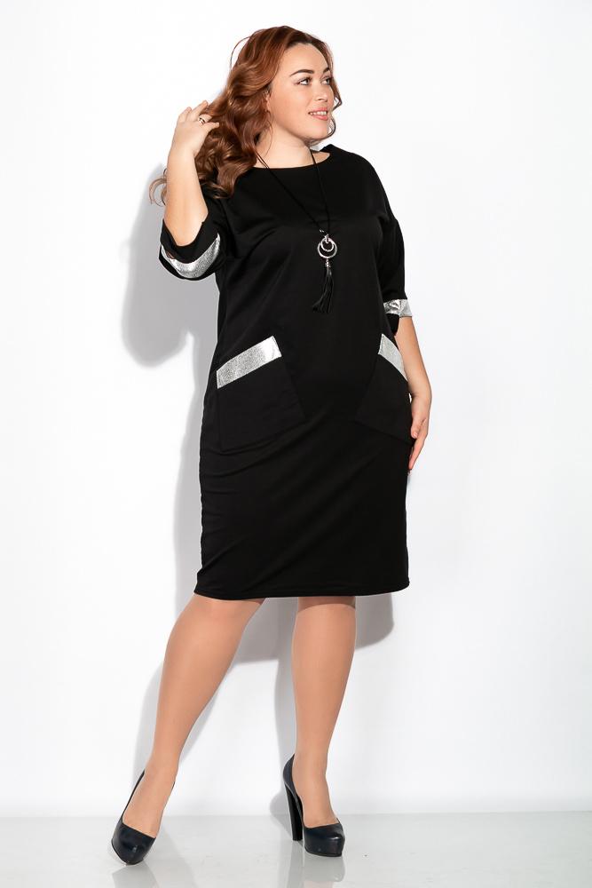 Платье 120PLL8573
