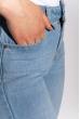 Джинсы женские с разрезами и камнями 213P59 голубой