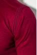 Джемпер мужской однотонный 50PD480 вишневый меланж