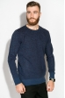 Джемпер с мелкими вкраплениями 520F005 темно-синий / джинс