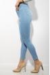 Брюки женские 623F128 Skinny голубой
