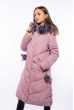 Куртка женская однотонная 120PSKL171105 пудра