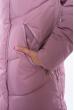 Куртка женская однотонная 120PSKL171105 пудровый
