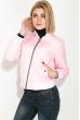 Куртка женская демисезонная 80PD1203 розовый