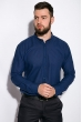 Деловая однотонная рубашкка 511F018 темно-синий