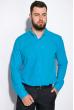 Деловая однотонная рубашкка 511F018 бирюзовый