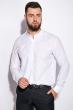 Деловая однотонная рубашкка 511F018 белый