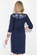 Платье (батал)  с вставкой на рукаве 81PD343 темно-синий