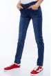 Джинсы женские 126P57026 синий
