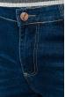 Джинсы мужские потертые 232V001 синий