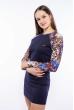 Платье женское 120P057 темно-синий