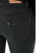 Джинсы женские зимние,в темном оттенке 19PL127 серый