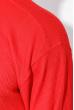 Джемпер мужской однотонный 281V001 красный
