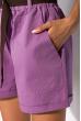 Модные женские шорты 153P127 лавандовый