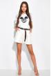 Модные женские шорты 153P127 белый