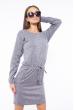 Платье приталенного покроя 110P040 серый