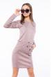 Платье приталенного покроя 110P040 пудровый