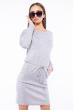 Платье приталенного покроя 110P040 светло-серый