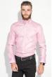 Рубашка мужская стильный манжет 50PD3295 розовый