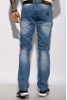 Джинсы модель Regular Fit 215P228 голубой