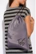 Рюкзак 144P002 серый
