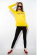 Лонгслив женский с принтом 85F10154 желтый
