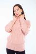 Свитер женский с объемными рукавами 120PRZGR030 светло-розовый