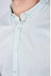 Рубашка мужская, однотонная 511F010-1 мятный