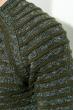 Джемпер мужской, вязаный  267F026 зелено-синий