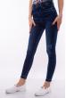 Джинсы женские Slim Fit 201P66053-1 темно-синий
