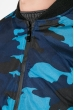 Бомбер мужской милитари 147V001 сине-голубой