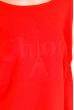 Джемпер 120PFA056108A красный