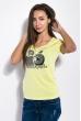 Футболка женская со стразами  81P3540 желтый