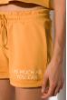 Костюм женский однотонный с надписью 151P010-1 желтый