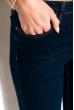 Джинсы женские 85P18449 темно-синий