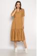 Однотонное платье свободного кроя 632F009 бежевый