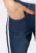 Джинсы женские с лампасами 215P57 синий