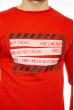 Свитшот мужской Cross  205P007 красный