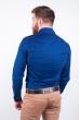 Рубашка 3220 темно-синий
