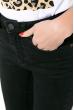 Джинсы женские 104P003 грифельный