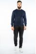 Пуловер в мелкий принт 604F002 чернильный
