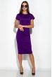 Платье 110P471-2 сиреневый