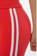 Лосины женские спортивные с лампасами 611F001 кораллово-белый