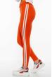 Лосины женские спортивные с лампасами 611F001 стальной-белый