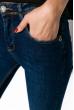 Джинсы женские 120P413 синий